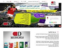 Dawaa International for pharmaceutical Industries