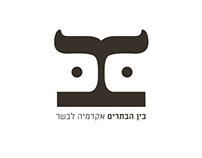 בין הבתרים - Branding project