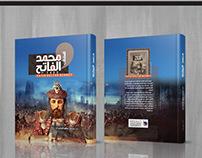 Cover Book 2013