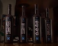Patishim wine פטישים
