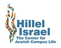Hillel Israel