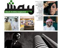 Mockup Arabic magazine