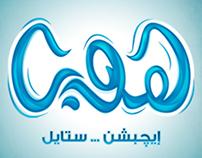 hoba egyption style