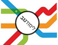 Limmud Negev