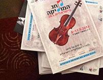 IMI Celebration Music Festival