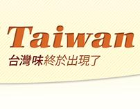 Forkers – Taiwan Burger Winners Promo