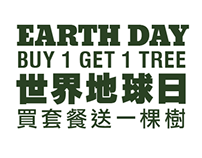 Forkers – Earth Day 2012 Promo