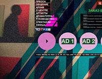 Web Design for Russian Theatre