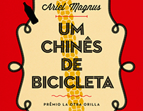Um Chinês de Bicicleta