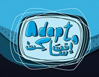 Adapt وإنت ساكت - [Cold Version]