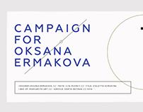 CAMPAIGN FOR OKSANA ERMAKOVA