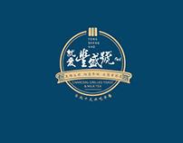 Fong Sheng Hao
