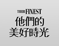 ifilm - LONE SCHERFIG - 他們的美好時光 (Taiwan Ver)