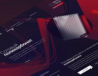 ЮгойлПласт – производство и поставки поликарбоната