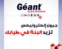 Géant Electronics - Electroménager