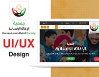 Humanitarian Relief Society ( Website )