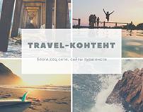 Travel-content