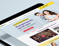 BestWay. Web site.
