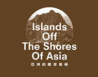 Islands Off The Shores Of Asia