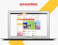 MaxiDom