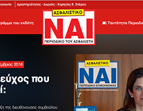 asfalistikonai.gr