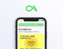 酷安 for iPhone X