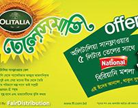 Olitalia Sunflower Oil_Press Campaign