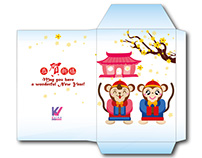 Red Packet Design 2016 - Year of Monkey