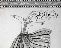 tanora dancer