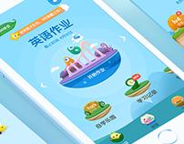 Sunny Education-Student App(一起作业-学生端)