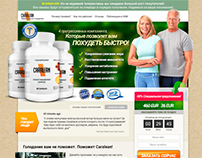 "Landing Page ""CARALEAN 2 Weight loss"""