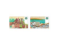 Starbucks 星巴克 | Gift Card 城市系列星礼卡