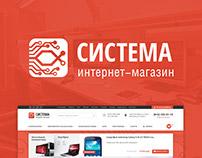 System // Website