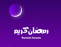 Ramadan 2018 - Free Typography