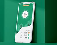 Municipality App