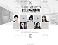 創次方-CHUANG website