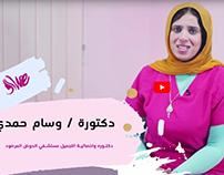 Video Dr /Wessam