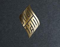 logo ' ahmed amin '