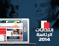 MSNA - Egyptian presidential election 2014 Channel