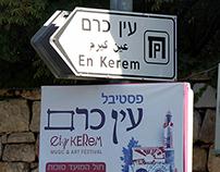 Ein-Kerem Festival