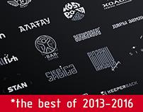Logos inspiration 2013 -2016