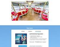 Cruises and corporate events | Корпоративы на воде