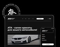 ATA Detailing Studio