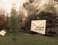El Shawarea Hawadeet