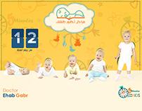 Ehab kids clinic -Social media