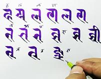 Ranjana Script Calligraphy, Kutakshar and Nepal Lipi