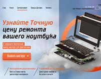 Ремонт компьютеров, web design