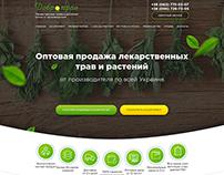 Landing page | Продажа лекарственных трав и растений