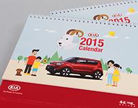 KIA Calendar 2015