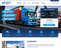 United Logistic Systems